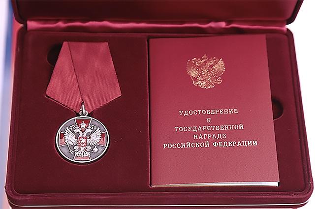 Президент МАРА Г.Б. Мирзоев награжден медалью Ордена «За заслуги перед Отечеством» II степени